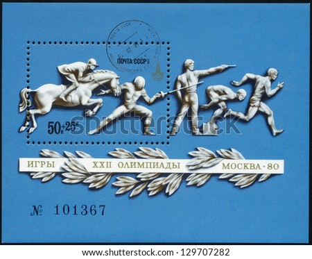 USSR - CIRCA 1977: Stamp, printed to USSR, XXII Olympic games in Moscow in 1980, circa 1977 - stock photo