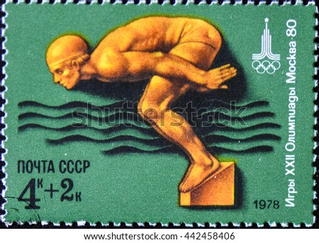 USSR - CIRCA 1978: Stamp, printed to USSR, XXII Olympic games in Moscow in 1980, circa 1978 - stock photo