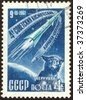 USSR -CIRCA 1961: Start of the fourth space Soviet satellite, circa 1961. - stock photo