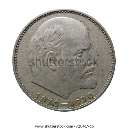 USSR - CIRCA 1970: The coin - one ruble shows 100 years from the date of birth in, and Lenin, on a white background, circa 1970. - stock photo