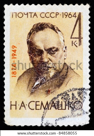 USSR - CIRCA 1964: The postal stamp printed in the USSR which shows Nikolai Aleksandrovich Semashko, circa 1964.