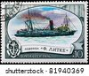 "USSR - CIRCA 1976: The postal stamp printed in USSR is shown by the ice breaker ""F. Litke"", CIRCA 1976. - stock photo"