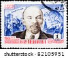 USSR - CIRCA 1960: The postal stamp printed in USSR is shown by the Lenin, circa 1960.  Lenin's portrait against land and the deed - the Decree on peace. - stock photo