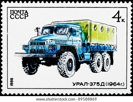 USSR - CIRCA 1986: The postal stamp printed in USSR is shown by the URAL-375D, CIRCA 1986. The dark blue auto truck on a white hum.
