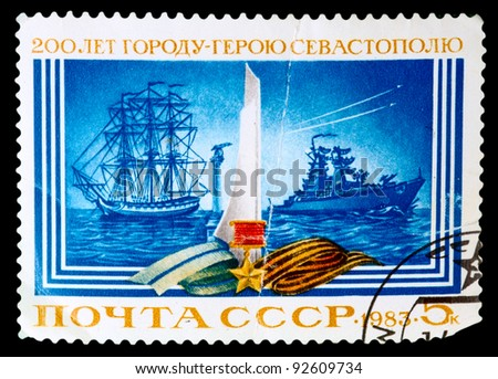 USSR -CIRCA 1983: The Soviet stamp. Two ships in the sea, circa 1983. - stock photo