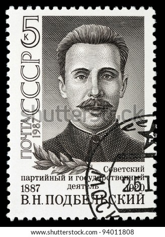 USSR - CIRCA 1987: The stamp printed in USSR shows Soviet statesman B. N. Podbelskiy, circa 1987 - stock photo