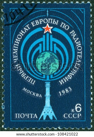 USSR - CIRCA 1983: The stamp printed in USSR shows the first championship of Europe on wireless telegraphy, circa 1983 - stock photo