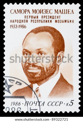 USSR - CIRCA 1986: The stamp printed in USSR shows the first president Mozambique of Machel Samora Moises (1933-1986), circa 1986 - stock photo