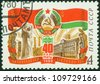 USSR - CIRCA 1980: The stamp printed in USSR shows the fortieth anniversary of the Lithuanian republic, circa 1980 - stock photo