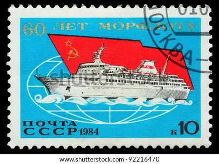 USSR - CIRCA 1984: the stamp printed on USSR shows 60 years to the navy, circa 1984 - stock photo