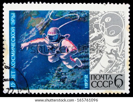 "USSR- Circa 1972: USSR stamp with astronaut in outer space, from series ""15 years of space age"", circa 1972."