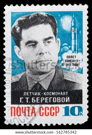 USSR - Circa 1968: USSR stamp with portrait of space pilot G.T.Beregovoi, circa 1968.