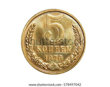 USSR coin 5 kopecks. 1976  on an isolated white background