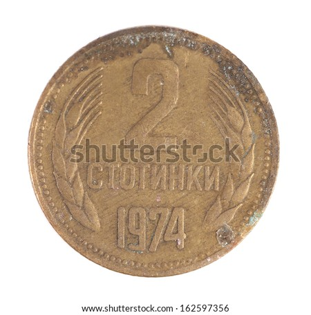 USSR 2 kopek coin. Isolated on a white background. - stock photo