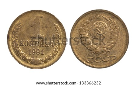 ussr 1 kopek coin on a white background - stock photo