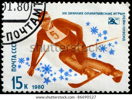 USSR (RUSSIA) - CIRCA 1980: The post stamp printed in the Soviet Union showing winter sports - skiing, circa 1980 - stock photo