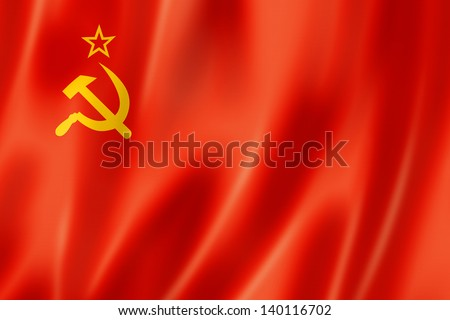 USSR, Soviet Union flag, three dimensional render, satin texture - stock photo