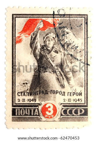USSSR - CIRCA 1945: A stamp printed in The USSR shows image soviet soldier with red flag, series, circa 1945 - stock photo