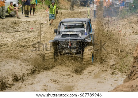 USSURIYSK, RUSSIA - JULY 29, 2017: Rainforest challenge offroad global series - RFC East Russia race.