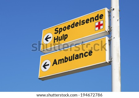 UTRECHT, NETHERLANDS - MARCH 27, 2014: Emergency signpost outside the Wilhelmina Children's Hospital. In 2013 the hospital celbrated its 125th anniversary. - stock photo