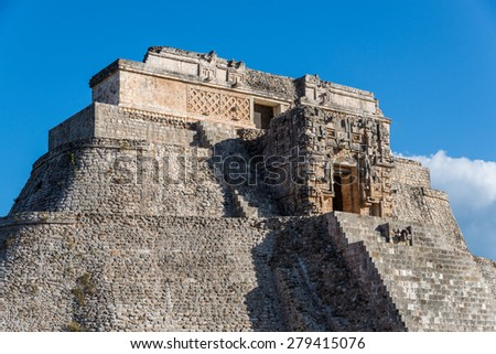 Uxmal Pyramid, a mayan site in Mexico - stock photo