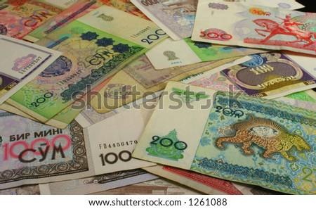 Uzbekistan Money - stock photo