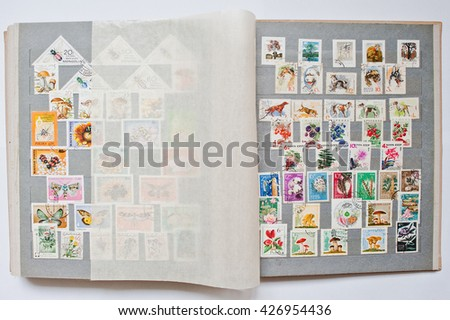 UZHGOROD, UKRAINE - CIRCA APRIL, 2016: Collection of postage letter with stamps in album printed  from USSR,  circa 1964 - stock photo