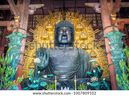 Vairocana great buddha in Daibutsu-den Todai-ji temple, Nara, Japan