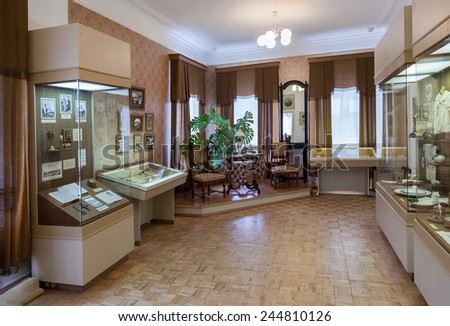 VALDAI, RUSSIA - AUGUST 17, 2014: The interior of one of the halls of the Museum of the county town