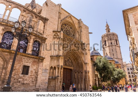 VALENCIA -JUNE 24: Part of the Cathedral of Valencia, on June 24 2016 in Valencia, Spain.  The Cathedral is a place where one of the supposed Holy Chalices is kept.