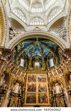 VALENCIA, SPAIN - JULY 20, 2016: Metropolitan Cathedralâ??Basilica of the Assumption of Our Lady of Valencia (Saint Mary's Cathedral or Valencia Cathedral) is a Roman Catholic parish church in Valencia.