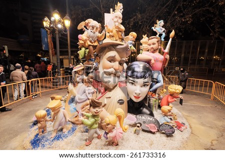 """Valencia, Spain - March 17, 2015: Childish """"falla"""" from Hall City Square in Valencia, Spain. """"Fallas"""" from Valencia are the traditional valencian festivities in honor to St. Joseph. - stock photo"""