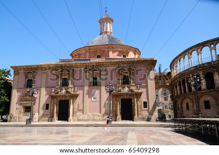 Valencia, the capital of Murcia, is a beautiful historical city on the mediterranean sea - stock photo