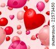 Valentines Day Balloons - stock photo