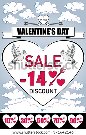 Valentines day heart sale tag, poster template. Red Valentine's Day sale inscription in 3d style on blue soft background with small heart. Happy Valentine's day sale concept. Vector illustration. - stock photo