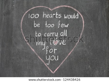 Valentines Day poem written in chalk on an old school blackboard - stock photo