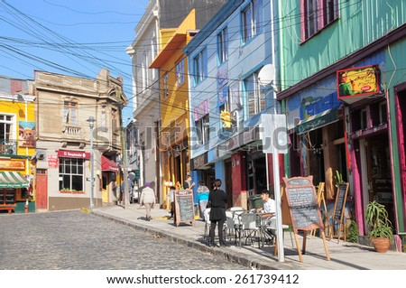 VALPARAISO, CHILE - MAY 29, 2015: View of the streets in the historical center of the city on May 29, 2015 in Valparaiso, Chile. - stock photo