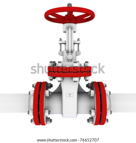 valve for pumping oil - stock photo