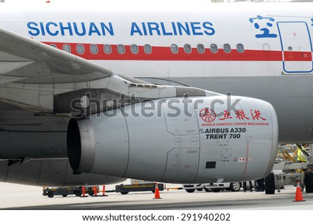 VANCOUVER, CANADA - JUNE 22, 2012: Sichuan Airlines' inaugural flight arrival to Vancouver Intl. Airport to begin service between Vancouver and Chengdu, via Shenyang, June 22, 2012, Vancouver, Canada. - stock photo