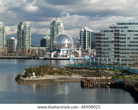 VANCOUVER - FEB 15: The Olympic Village in False Creek, provides first class accommodation to athletes participating in the 2010 Olympic games on Vancouver British Columbia, Canada, February 15, 2010. - stock photo