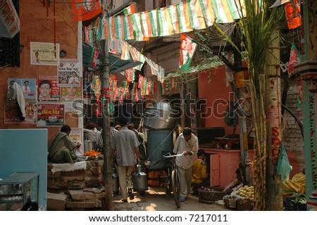 Varanasi - stock photo