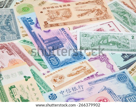Variety of chinese notes and food stamps - stock photo