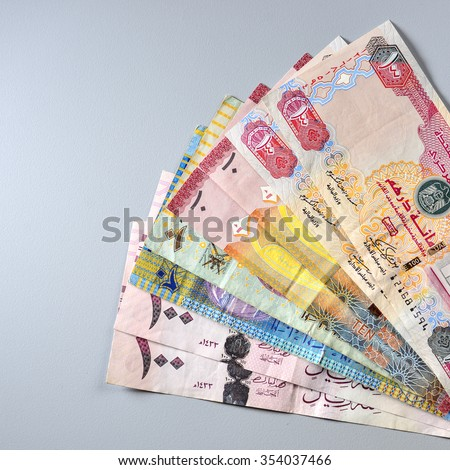 Various currency notes from Saudi, UAE, Kuwait and Oman. - stock photo