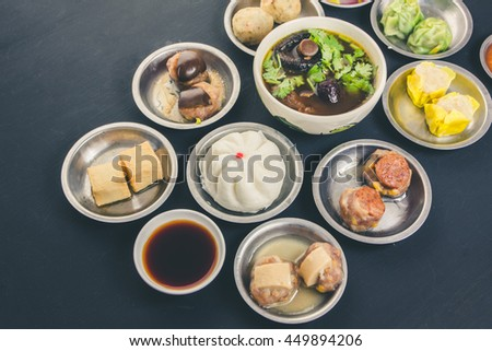 Various Yumcha Dimsum Set on black background, filter images - stock photo