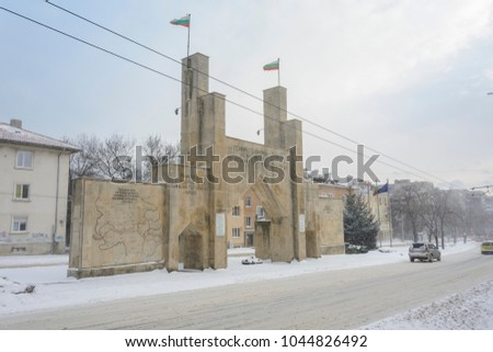 VARNA, BULGARIA, FEBRUARY 28, 2018: 8th Infantry Regiment Memorial Gate under the snow storm.The monument-portal was inaugurated on November 15th,1936