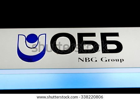 nbg stock photos royaltyfree images amp vectors shutterstock