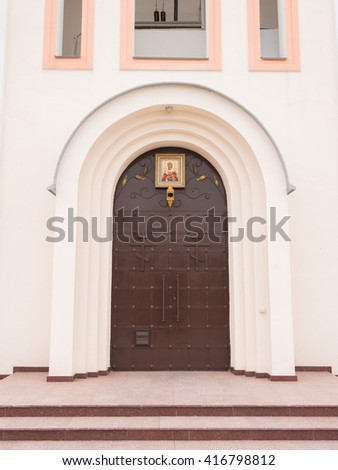 Varvarovka, Russia - March 15, 2016: The main entrance to the church in the village of Great Martyr Barbara Varvarovka, a suburb of Anapa, Krasnodar Krai