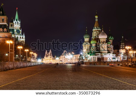 Vasilevsky Descent of Red Square near Kremlin in Moscow in night - stock photo