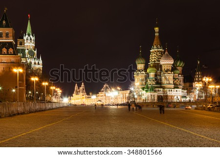 Vasilevsky Descent (Vasilievskiy Spusk) of Red Square near Kremlin in Moscow in night - stock photo