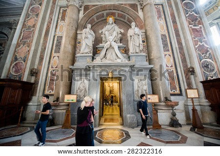 VATICAN - CIRCA SEPTEMBER 2015: Interior of the Saint Peter Cathedral in Vatican in Rome, Italy. St. Peter's Basilica until recently was considered largest Christian church in the world.